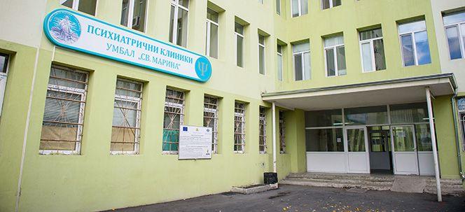 Психиатрични клиники
