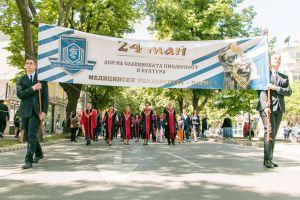 празничното шествие за 24 май